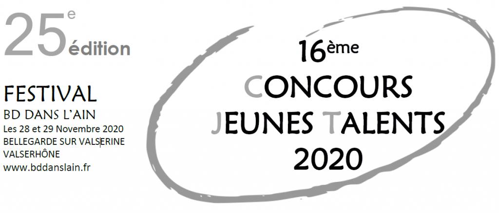 CJT 2020